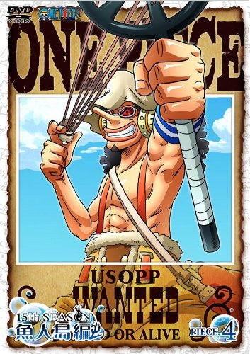 Image 1 for One Piece 15th Season Gyojinto Hen Piece.4