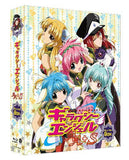 Thumbnail 2 for Galaxy Angel Aa + S Blu-ray Box