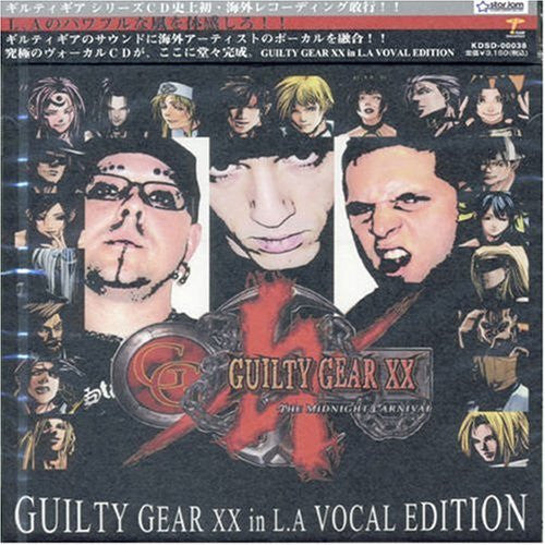 Image 1 for GUILTY GEAR XX in L.A VOCAL EDITION