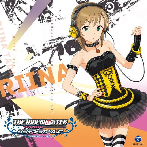 Image for THE IDOLM@STER CINDERELLA MASTER 012 Riina Tada