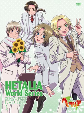 Image for Hetalia: Axis Powers Special Price DVD Box 1