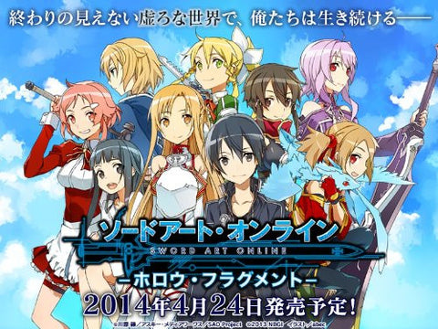Image for Sword Art Online: Hollow Fragment [Limited Edition]