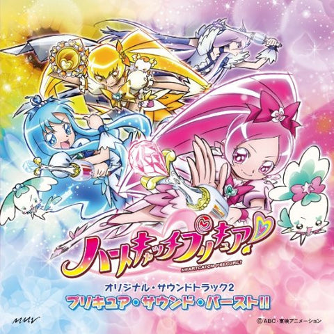 Image for Heartcatch Precure! Original Soundtrack 2: Precure Sound Burst!!