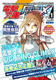 Thumbnail 9 for Dengeki Bunko: Fighting Climax