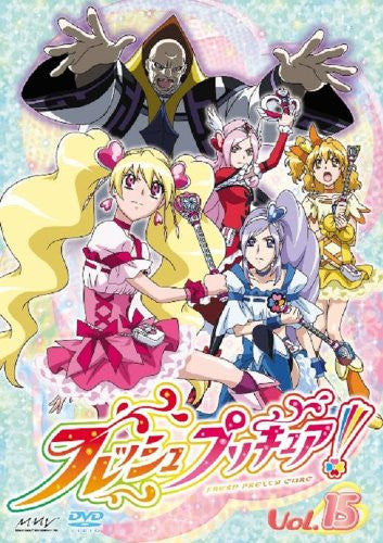 Image 1 for Fresh Pretty Cure Vol.15