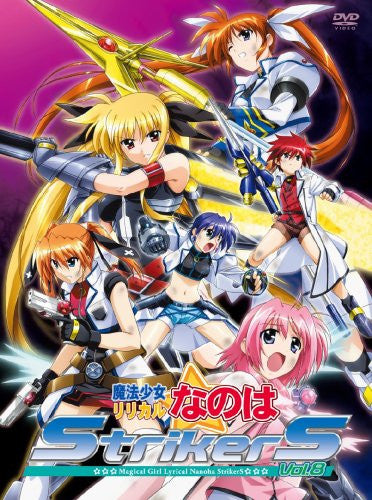 Image 1 for Maho Shojo Lyrical Nanoha StrikerS Vol.8
