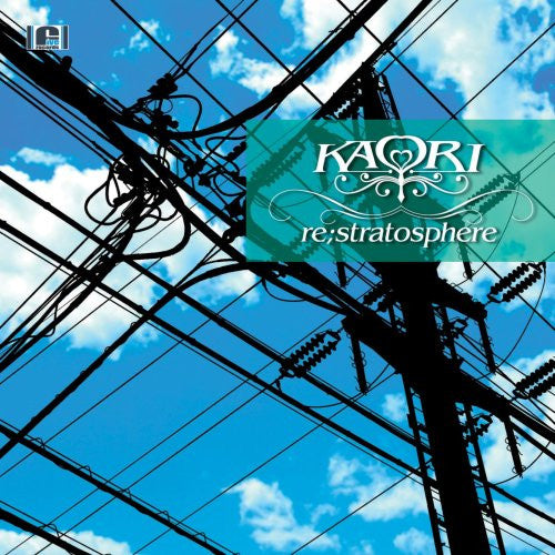 Image 1 for KAORI re;stratosphere [Limited Edition]