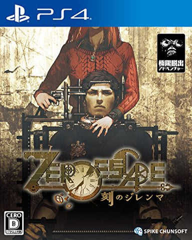 Zero Escape: Toki no Dilemma