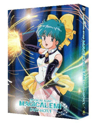 Image for Emotion The Best Magical Emi DVD Box 1
