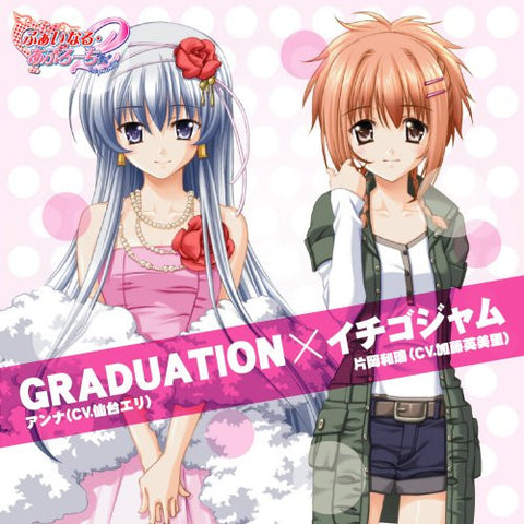 Image for GRADUATION × Ichigo Jam