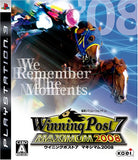 Thumbnail 1 for Winning Post 7 Maximum 2008