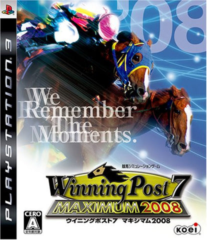 Image for Winning Post 7 Maximum 2008