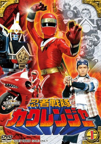 Image 1 for Ninja Sentai Kakuranger Vol.1