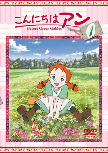 Image 1 for Konnichiwa Anne - Before Green Gables 1