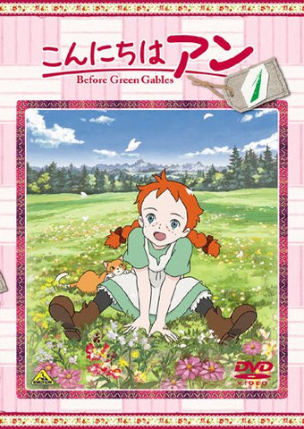 Image for Konnichiwa Anne - Before Green Gables 1