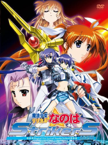 Image 1 for Maho Shojo Lyrical Nanoha StrikerS Vol.4