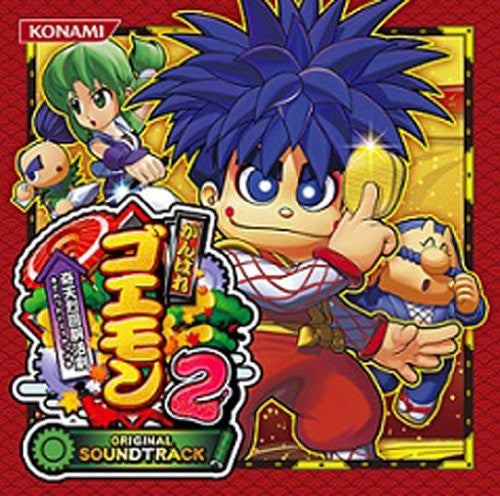 Image 1 for Pachislot Ganbare Goemon 2 Original Soundtrack