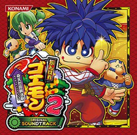 Image for Pachislot Ganbare Goemon 2 Original Soundtrack