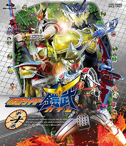 Image 1 for Kamen Rider Gaim Vol.10
