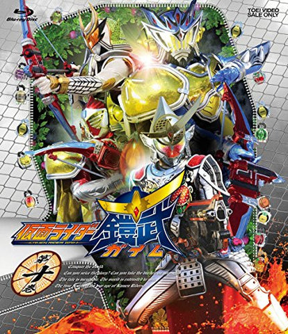 Image for Kamen Rider Gaim Vol.10