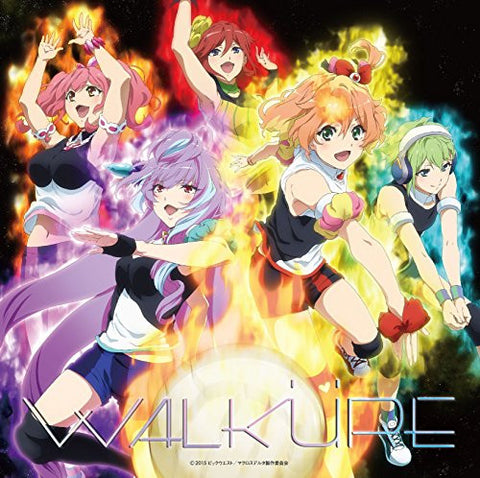 Image for Walkure Attack! [First Print Edition w/ DVD]