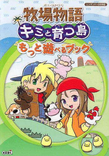 Image 1 for Harvest Moon Ds: Island Of Happiness Strategy Guide Book / Ds