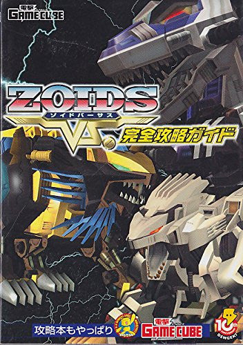 Image 1 for Zoids Vs. Strategy Guide Book / Gc
