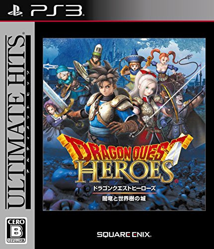 Image 1 for Dragon Quest Heroes: Anryu to Sekaiju no Jou (Ultimate Hits)