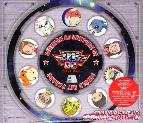 Image 1 for Digimon Adventure 02: Single Hit Parade