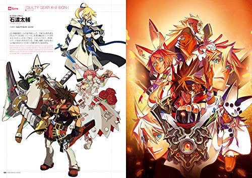 Image 3 for Character Design Book 2015   Game And Anime