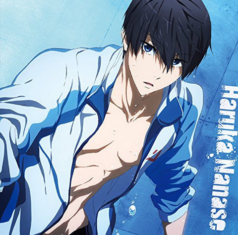 Image for Free! Eternal Summer Character Song Vol. 1 Haruka Nanase (CV. Nobunaga Shimazaki)