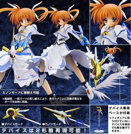 Image for Mahou Shoujo Lyrical Nanoha The Movie 1st - Takamachi Nanoha - 1/7 - -Stand By Ready- (Alter)