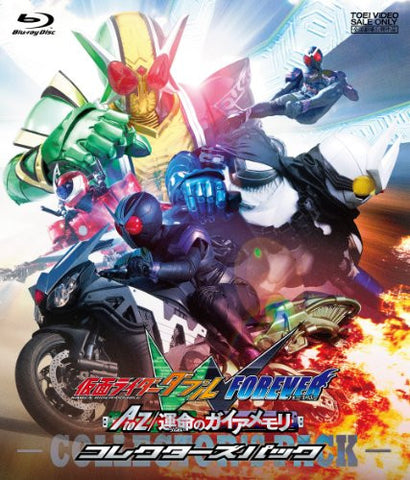 Image for Kamen Rider Double W Forever: A To Z / The Gaia Memories Of Fate Collector's Pack [Blu-ray+2DVD]