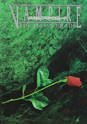 Vampire: The Masquerade Popular Edition Game Book / Rpg