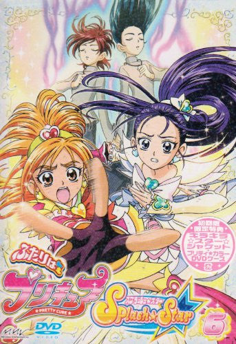 Image 1 for Futari Wa Pre Cure Splash Star Vol.6