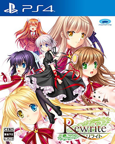 Image for Rewrite