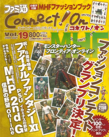 Image for Famitsu Connect On Vol.19 July Japanese Videogame Magazine