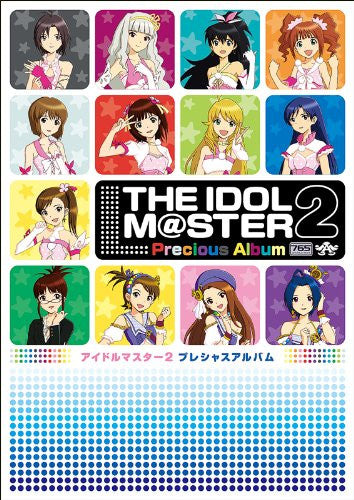 Image 1 for The Idol Master 2 Precious Album Illustration Art Book / Ps3
