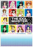 Thumbnail 1 for The Idol Master 2 Precious Album Illustration Art Book / Ps3