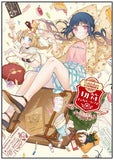 Thumbnail 1 for Hare No Hi Wa Gakkou O Yasumitai!   Kippu Illustrations