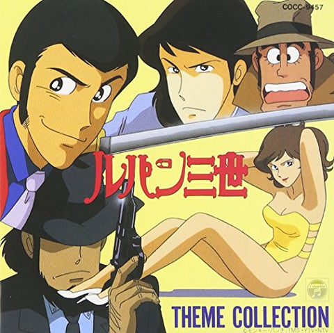 Image for LUPIN THE THIRD THEME COLLECTION