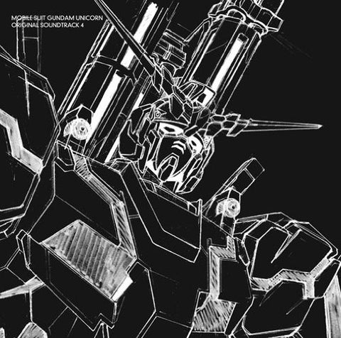 Image for MOBILE SUIT GUNDAM UNICORN ORIGINAL SOUNDTRACK 4