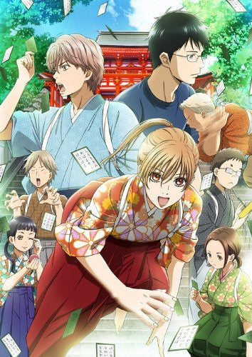 Image 2 for Chihayafuru 2 Original Soundtrack
