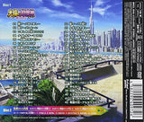 "Thumbnail 2 for Pokémon the movie XY ""Ring no Chou Majin Hoopa"" MUSIC COLLECTION [Limited Edition]"