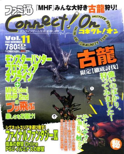 Image 1 for Famitsu Connect! On #11 November Japanese Videogame Magazine