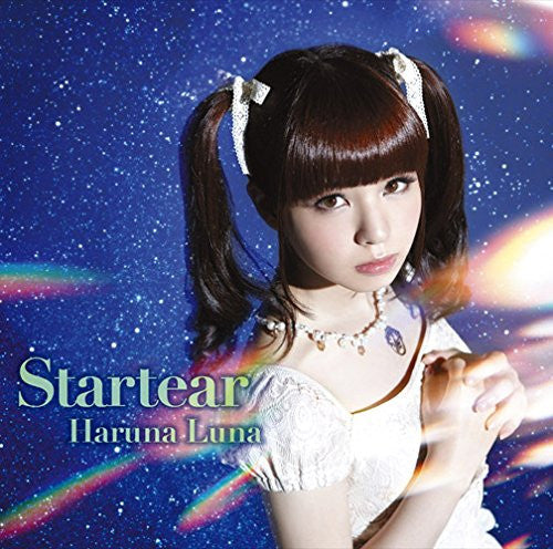 Image 1 for Startear / Luna Haruna [Limited Edition]