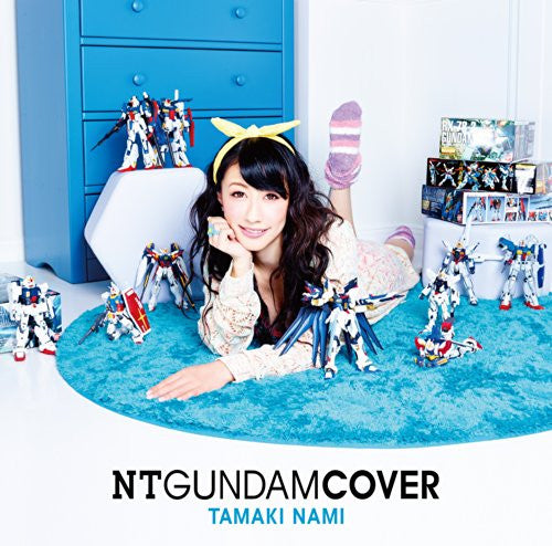 Image 1 for NT GUNDAM COVER / Nami Tamaki