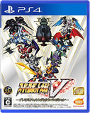 Thumbnail 1 for Super Robot Wars V [Premium Anime Song & Sound Edition]