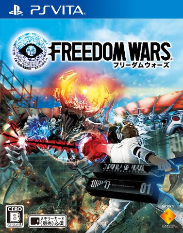 Image for Freedom Wars