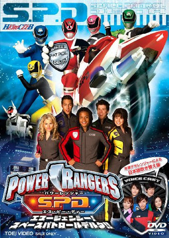 Image for Hero Club Power Rangers S.P.D.